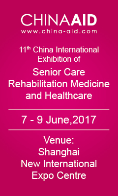 Banner for 12th China International Exhibition of Senior Care Rehabilitation Medicine and Healthcare